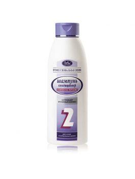 Шампунь для сухих и нормальных волос №2 «Усиленное питание» с витаминным комплексом