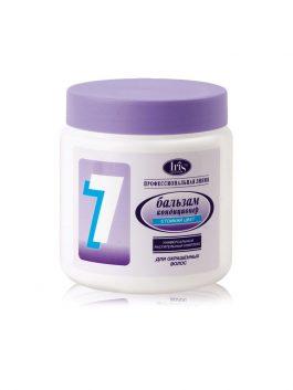 Бальзам-кондиционер №7 с универсальным растительным комплексом для окрашенных волос