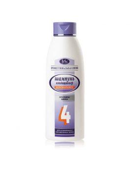 Шампунь для ослабленных и обесцвеченных волос №4 «Шелковый блеск» с протеинами шёлка