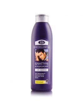 Шампунь-кондиционер для мужчин «Освежающий» для всех типов волос