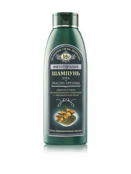 Шампунь «Хна и Масло арганы» для окрашенных волос