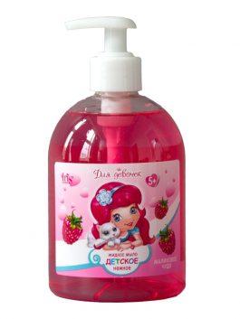 Жидкое мыло детское «Малиновое чудо»