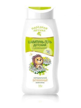 Шампунь-гель детский ромашкой и натуральным витаминным комплексом