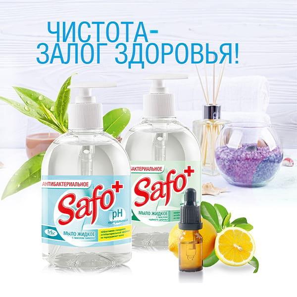 Чистота – залог здоровья!