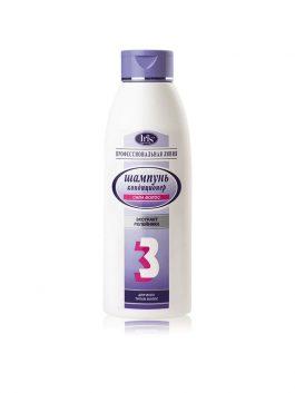 """Шампунь для всех типов волос №3 """"Сила волос"""" с экстрактом репейника"""