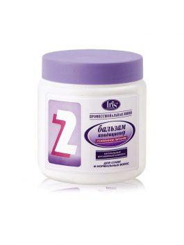 Бальзам-кондиционер №2 с натуральным витаминным комплексом для сухих и нормальных волос