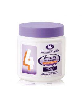 Бальзам-кондиционер №4 с протеинами шелка для ослабленных и обесцвеченных волос