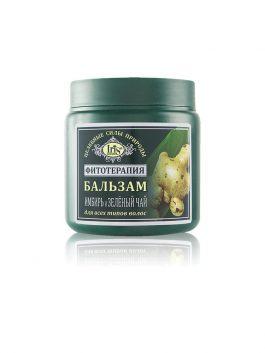 """Бальзам """"Имбирь и Зелёный чай"""" для всех типов волос"""