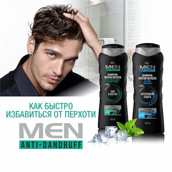 Новые шампуни двойного действия для здорового вида волос