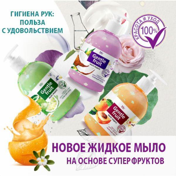 Гигиена рук: польза с удовольствием